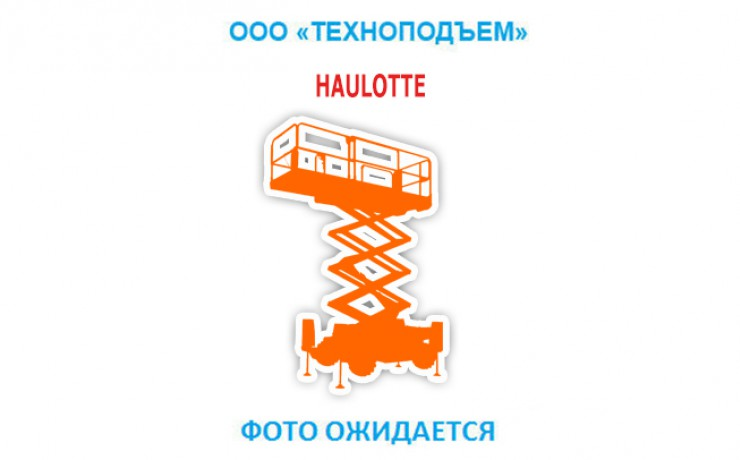 Электрический ножничный подъемник Haulotte Compact 10 2007 б/у