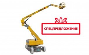 Аренда коленчатого подъемника HA32 RTJ PRO