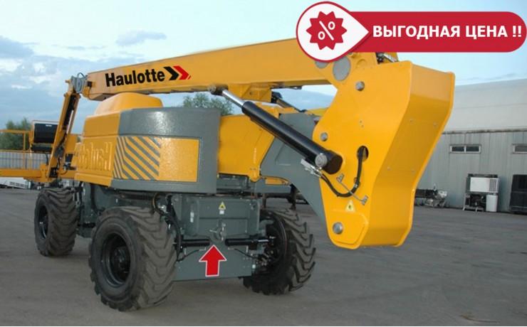 Коленчатый подъемник HA32 RTJ PRO