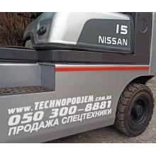 Вилочный погрузчик NISSAN P1D1A15LQ-2 2008 б/у