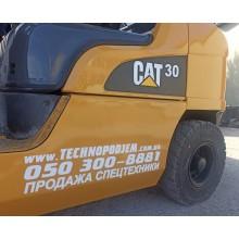 Вилочный погрузчик CATERPILLAR GP30NT 2014 б/у