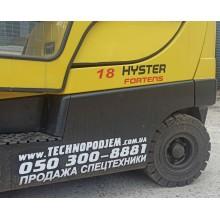 Вилочный погрузчик HYSTER H1.8FT 2006 б/у
