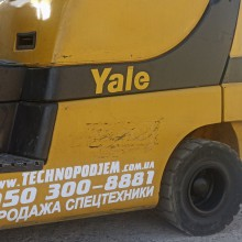 Вилочный погрузчик YALE GLP20SVX-2 2011 б/у