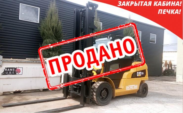 Вилочный погрузчик CATERPILLAR DP55N 2011 б/у