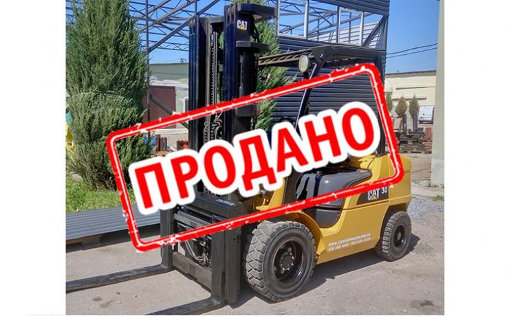 Вилочный погрузчик CATERPILLAR GP30N 2012 б/у